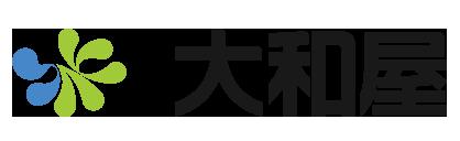 森の家 埼玉県熊谷市の木造注文住宅 大和屋 住宅部
